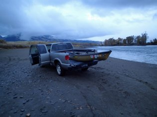 Yellowstone River Fishing Access-Coldwater
